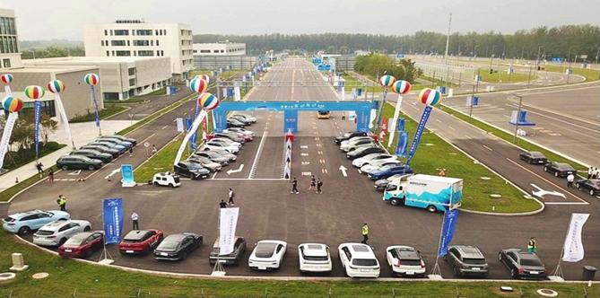 首届全国智能驾驶测试赛(北京赛区)举